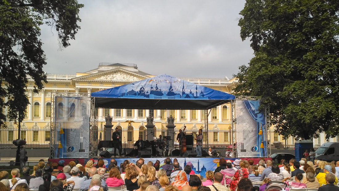 Афиша мероприятий Санкт-Петербурга на выходные 8-9 июля 2017, часть вторая